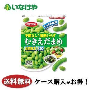 キリン 氷結ストロング グレープフルーツ350ml×24缶