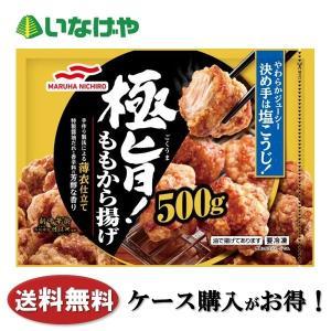 お中元 御中元 ぶり ギフト 送料無料 ブリ・カツオ藁焼きたたき食べ比べセット|inageya-net
