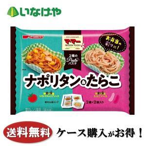日清中華 汁なし担々麺 大盛りたっぷり350g×14袋 ケース もちっとした弾力感のある平打ち麺。ね...