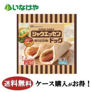 送料無料 冷凍食品 お弁当 ハインツ日本 おはようカップ スペイン風オムレツ 2個入り×12袋 ケー...
