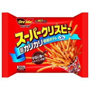 冷凍食品 ポテト 業務用 ハインツ スーパークリスピー360g×12袋 ケース