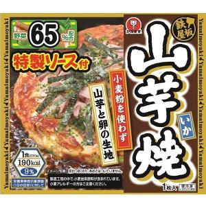 冷凍食品 業務用 かねます食品鉄板屋 山芋焼 230g×16ケース 小麦粉を使用せず、山芋と卵でふわ...