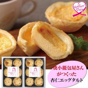 冷凍食品 業務用日清食品冷凍日清具多 辣椒担々麺 334g×12袋 ケース
