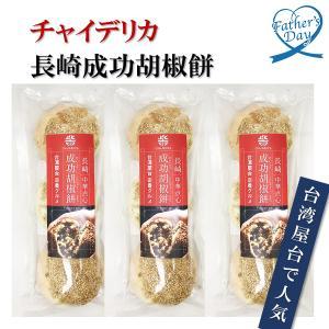 冷凍食品 業務用日清食品冷凍日清中華 汁なし担々麺 大盛り 360g×14袋 ケース