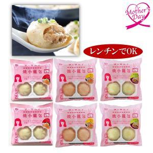 冷凍食品 業務用日清食品冷凍日清の台湾まぜそば 264g×14袋 ケース