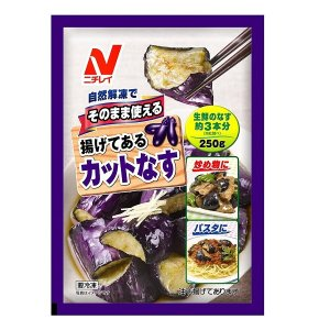 冷凍食品 業務用 ニチレイフーズ そのまま使える揚げてあるカットなす 250g×20袋 ケース