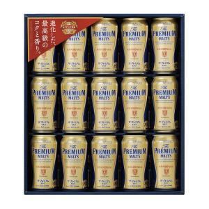 お歳暮 ビール 送料無料 サントリー ザ・プレミアム・モルツ ビールセット 型番:BPC4K お歳暮ギフト 詰め合わせ