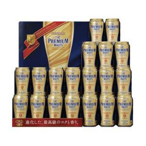 お歳暮 ビール 送料無料 サントリー ザ・プレミアム・モルツ ビールセット 型番:BPC5K お歳暮ギフト 詰め合わせ