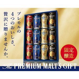 お歳暮 ビール 送料無料 サントリー ザ・プレミアム・モルツ 4種セット 型番:VE30K お歳暮ギフト 詰め合わせ