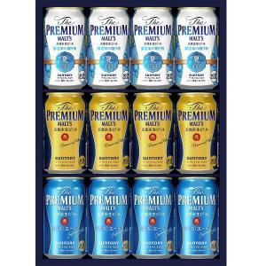 酒 お中元 御中元 2021 サントリー いなげやオリジナルギフト2021 型番:IIS30 ギフト お取り寄せ 送料無料 ビール いなげやPayPayモール店