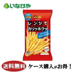 お中元 御中元 ギフト ジュース 詰め合わせ セール 送料無料 UCC&果汁飲料バラエティギフト 型番:ALS-40A|inageya-net
