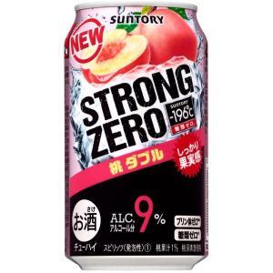 サントリー -196ストロングゼロ桃ダブル 350ml×24缶