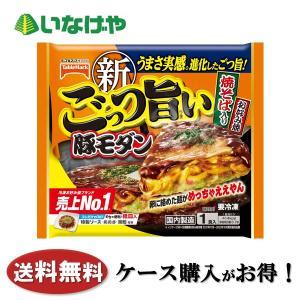 冷凍食品 業務用 井村屋2個入ゴールド肉まん220g×10袋