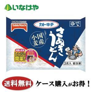 冷凍食品 業務用 井村屋2個入ゴールド牛すきまん200g×10袋