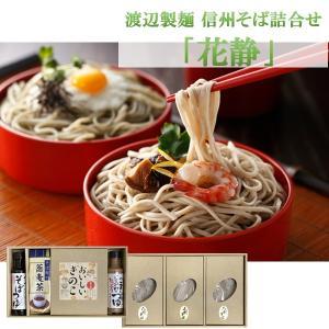 お中元 御中元 ギフト アイスクリーム 詰め合わせ 送料無料 洋菓子ヒロタ シューアイスギフト18個入|inageya-net