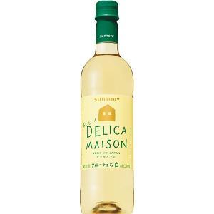 ワイン サントリー デリカメゾン 白 720mlペットケース(12本入)