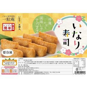 送料無料 冷凍食品 お弁当 ランチ 唐房米穀 いなり寿司6袋セット ケース 業務用 いなげやPayPayモール店
