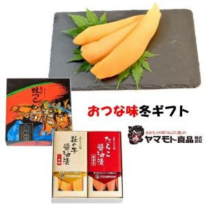 送料無料 ホクレン 北海道産豚もも肉生ハムブロック(冷燻)200g×3袋セット  ホクレン農業協同組...