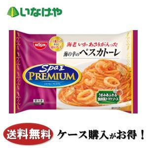 冷凍食品 業務用 かねます食品 山芋焼 150g×20袋 ケース 小麦粉不使用、山芋と卵のふんわりと...