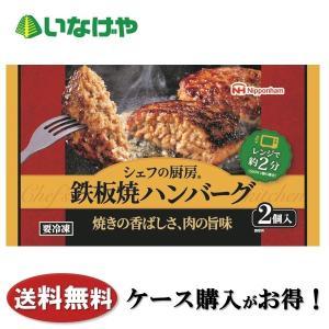 冷凍食品 業務用 味の素 しょうがギョーザ 12個入×20袋 ケース 味の素のもうひとつの新定番!に...