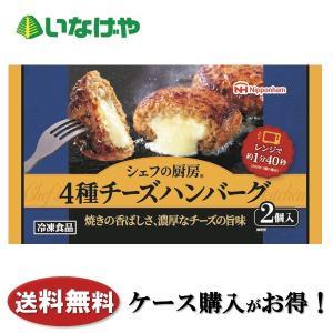 冷凍食品 業務用 味の素 みんなわいわいギョーザ 36個入×10袋 ケース 油なし、水なしのギョーザ...