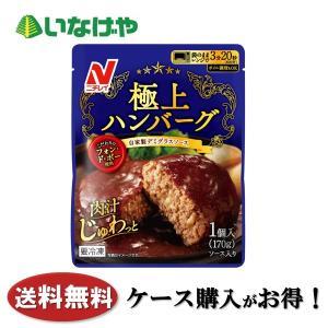 冷凍食品 お弁当 業務用 味の素 やわらか若鶏から揚げ<ふっくら鶏むね> 300g×12袋 ケース ...