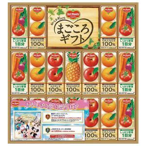 お中元 御中元 ギフト ドリンク 詰め合わせ 送料無料 アサヒ飲料 カルピスギフト 型番:VL35|inageya-net