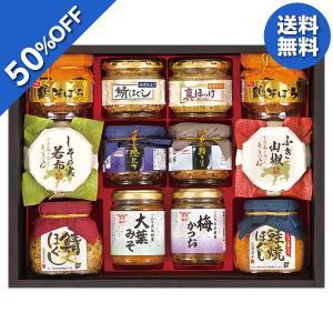 お中元 御中元 ギフト ジュース 詰め合わせ 送料無料 アサヒ飲料 ウェルチギフト 型番:W35 ウ...