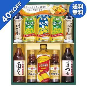 お中元 御中元 ギフト ドリンク 詰め合わせ 送料無料 アサヒ飲料 カルピスギフト 型番:CR30|inageya-net