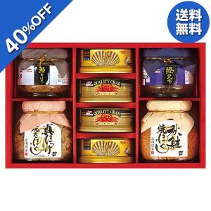 お中元 御中元 早割 ギフト ジュース 詰め合わせ セール 送料無料 アサヒ飲料 ウェルチギフト 型番:W50|inageya-net