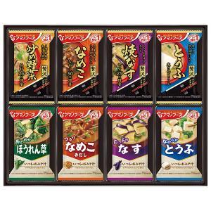 お中元 御中元 ギフト ジュース 詰め合わせ 送料無料 カゴメ ヘルシージュースギフト 型番:KSR-30N|inageya-net