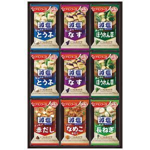 お中元 御中元 ジュース ドリンク ギフト 詰め合わせ 送料無料 アサヒ飲料 ウェルチギフト 型番:W50