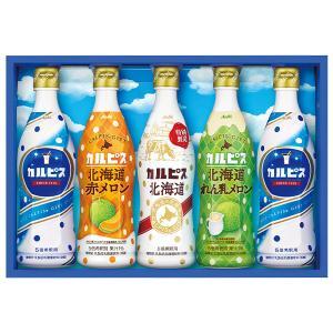 お中元 御中元 ギフト ジュース 詰め合わせ 送料無料 カゴメ 100%フルーツジュースギフト 型番:FB-50N|inageya-net