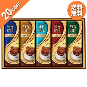 お中元 御中元 ギフト ジュース 詰め合わせ 送料無料 デルモンテ こだわり果汁飲料ギフト 型番:DW-35|inageya-net