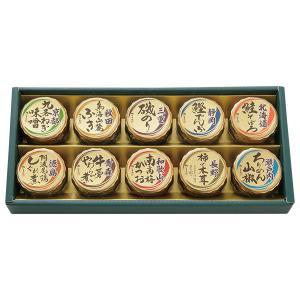 お歳暮 御歳暮 瓶詰 ギフト 送料無料 マルハニチロ 瓶詰詰合 型番:ABZ-50