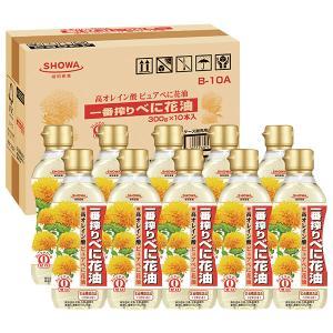 お歳暮 御歳暮 瓶詰 ギフト 詰め合わせ 送料無料 マルハニチロ 瓶詰詰合 型番:ABZ-50