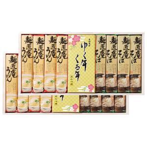お中元 御中元 ギフト コーヒー ジュース 詰め合わせ 送料無料 ハートフルバラエティギフト 型番:VV-40A ポイント4倍 お得 割引き|inageya-net