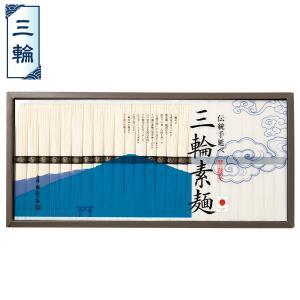 お歳暮 御歳暮 雑煮 ギフト 送料無料 お雑煮六種食べ比べセット 型番:ZNI-6P