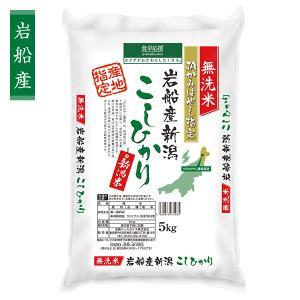 お中元 御中元 ギフト 米 詰め合わせ 送料無料 全農パールライス 食卓応援岩船産新潟コシヒカリ(10kg)|inageya-net