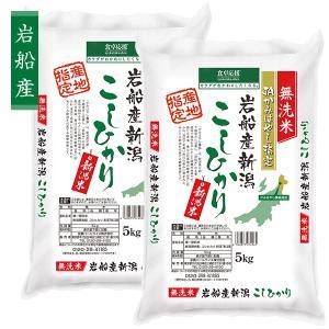 お中元 御中元 ギフト 米 詰め合わせ 送料無料 全農パールライス 食卓応援岩船産新潟コシヒカリ(5kg)|inageya-net