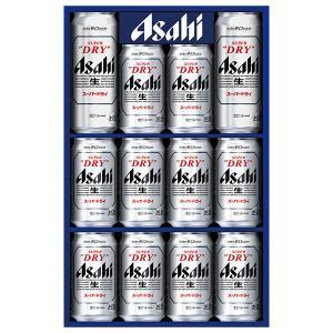 酒 お歳暮 御歳暮 ビール 酒 ギフト 詰め合わせ 送料無料 アサヒビール アサヒビールオリジナル東...