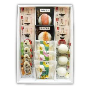 お中元 御中元 ギフト アイスクリーム 詰め合わせ 送料無料 横浜大飯店 杏仁ソフトクリーム6個セット|inageya-net