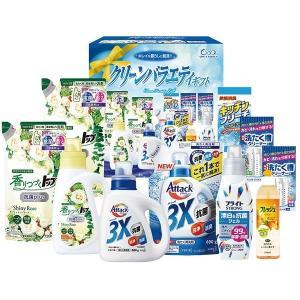 お中元 御中元 ギフト 洗剤 詰め合わせ 送料無料 アリエール ホームクリーニングセット 型番:PGB-50A|inageya-net