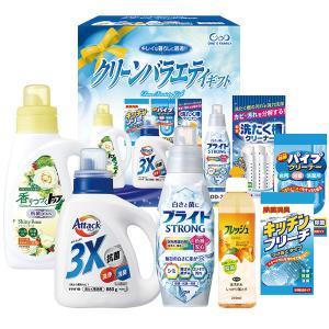お中元 御中元 ギフト 洗剤 詰め合わせ 送料無料 クリーンバラエティギフト 型番:LDD-50A ...