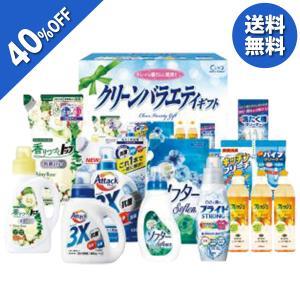 お歳暮 御歳暮 洗剤 ギフト 送料無料 お洗濯バラエティギフト 型番:MAM-50J