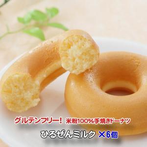 おかやま ひるぜんミルク 米粉100%手焼きドーナツ グルテンフリー 油で揚げてない! 小麦粉不使用|inahoya