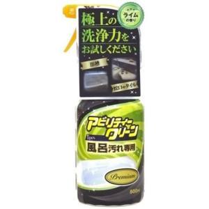 キャッシュレス5%還元 アビリティークリーン強力お風呂用 本体 500ml|inai