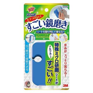 キャッシュレス5%還元 スコッチブライト バスシャイン 水あかクリーナー すごい鏡磨き MC-02|inai
