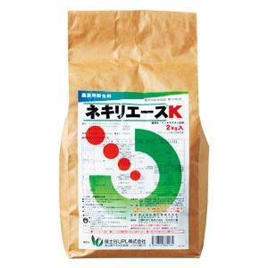 ネキリエースK 2kgの関連商品10