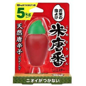 キャッシュレス5%還元 エステー 米唐番 米びつ用防虫剤 5kgタイプ 25g|inai